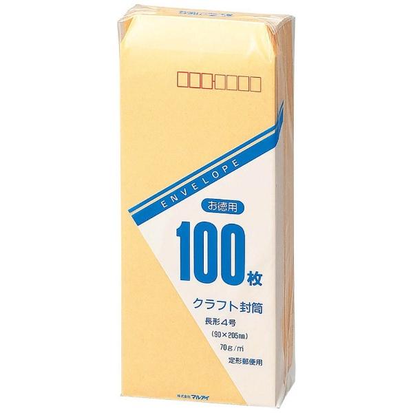 マルアイMARUAI長470Gお得用NO.102H