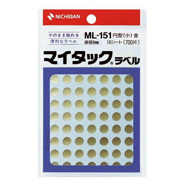 ニチバンNICHIBANカラーラベルマイタック金ML-1519[10シート/70面]