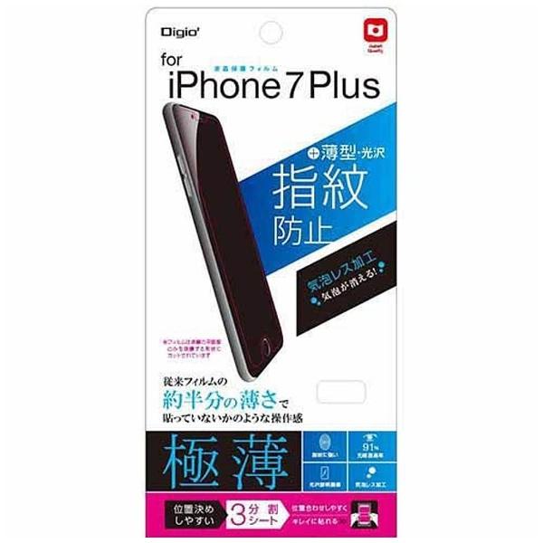 ナカバヤシNakabayashiiPhone7Plus用フィルム薄型光沢指紋防止SMF-IP163FLST