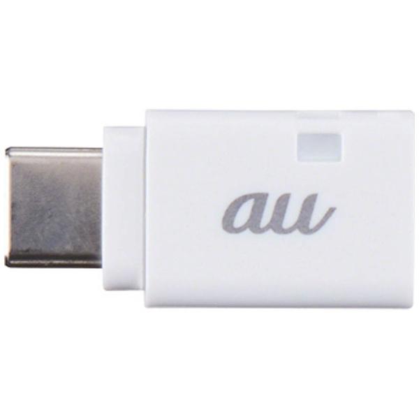 auエーユー【au純正】[microUSB→Type-C]2.0変換アダプタ充電ホワイト0601PHA0601PHA