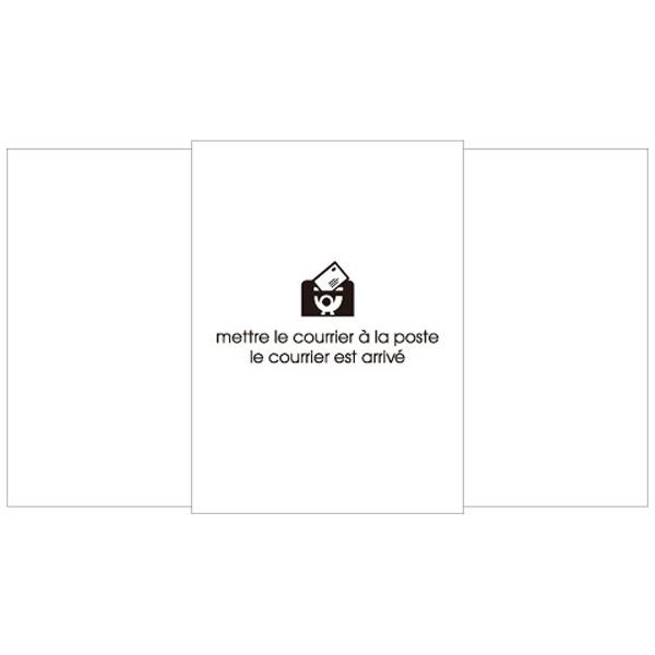 エトランジェetranger[封筒]EDC封筒BASIS(ベイシス)ホワイト(50枚、洋7)EN3-01
