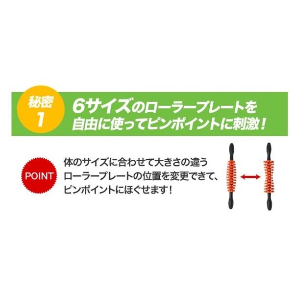 東急スポーツオアシスフィットネスクラブがつくったほぐしローラー(約44cm×7cm/オレンジ)