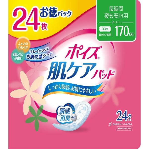 日本製紙クレシアcreciaポイズ肌ケアパッドスーパーお徳パック24枚入