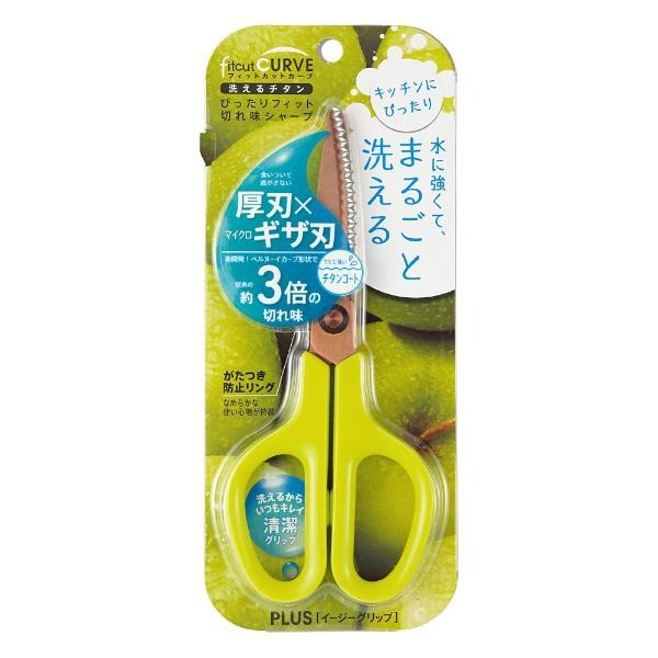 プラスPLUS〔キッチンバサミ〕フィットカットカーブ洗えるチタンSC-175STWアップルグリーン34-555[34555]