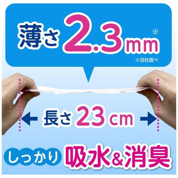 日本製紙クレシアcreciaPoise(ポイズ)肌ケアパッド超スリム多い時も安心用20枚