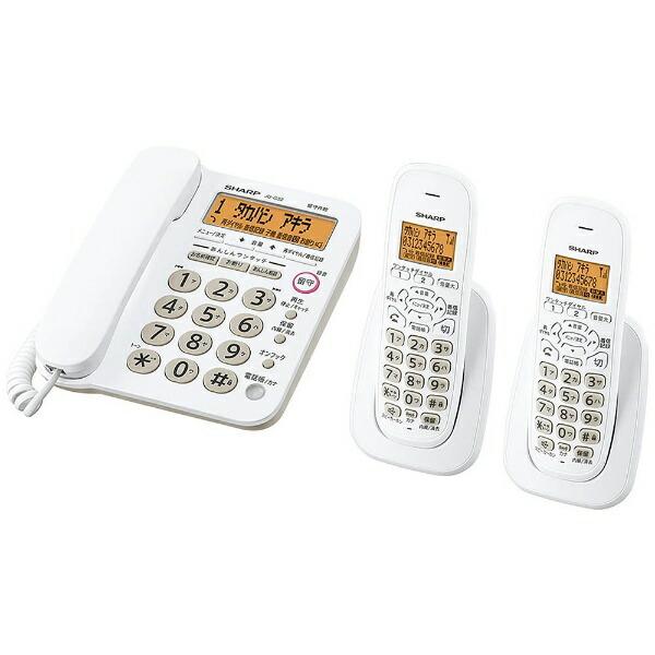 シャープSHARPJD-G32CW電話機ホワイト系[子機2台/コードレス][JDG32CW]