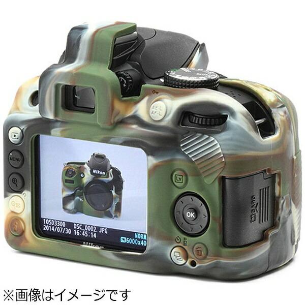 ディスカバードDISCOVEREDイージーカバーNikonD3400用液晶保護フィルム付(カモフラージュ)D3400CA