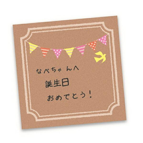 クラスタージャパンClusterJapan蛍光クラフトふせん三角旗