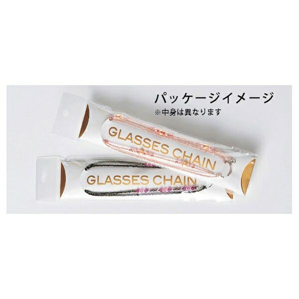 名古屋眼鏡NagoyaGankyoエレガントチェーン(ピンク)9182-01