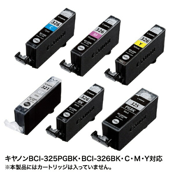 サンワサプライSANWASUPPLYINK-C326S30S6互換プリンターインク6色セット[INKC326S30S6]【wtcomo】