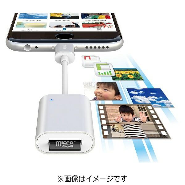 ラディウスradiusiPhone/iPad/iPodtouch対応[Lightning]Lightning直結microSDカードリーダー「i-Reader」シルバーAL-LMR11MFi認証