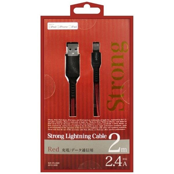 オズマOSMA[ライトニング]ケーブル充電・転送2.4A(2m・レッド)MFi認証IUD-STL200R[2.0m]
