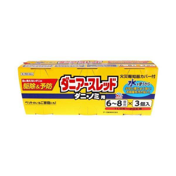 【第2類医薬品】ダニアースレッド<6〜8畳用>(3個)〔殺虫剤〕【rb_pcp】アース製薬Earth
