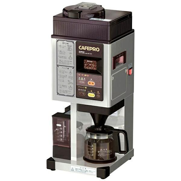 ダイニチ工業Dainichi焙煎機能付きコーヒーメーカーカフェプロMC-503[ミル付き][MC503Aカフェプロ503]