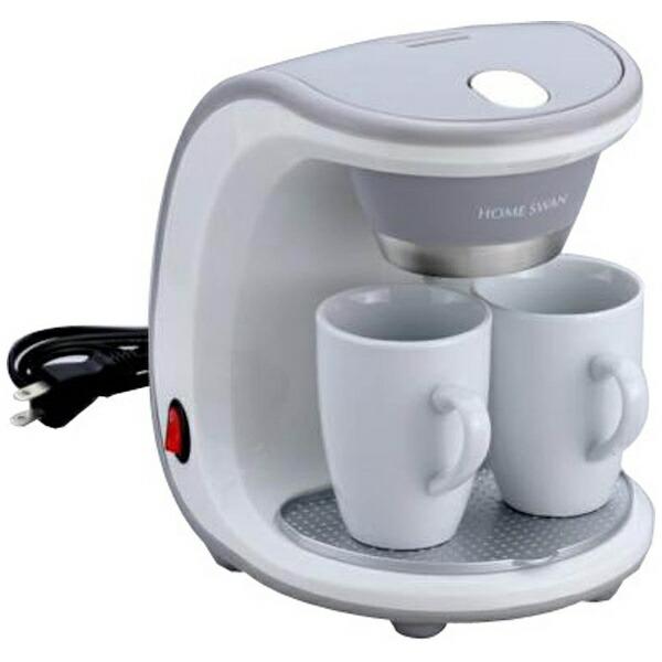 新津興器NiitsuKoukiコーヒーメーカーホームスワンSCM-02[SCM02]