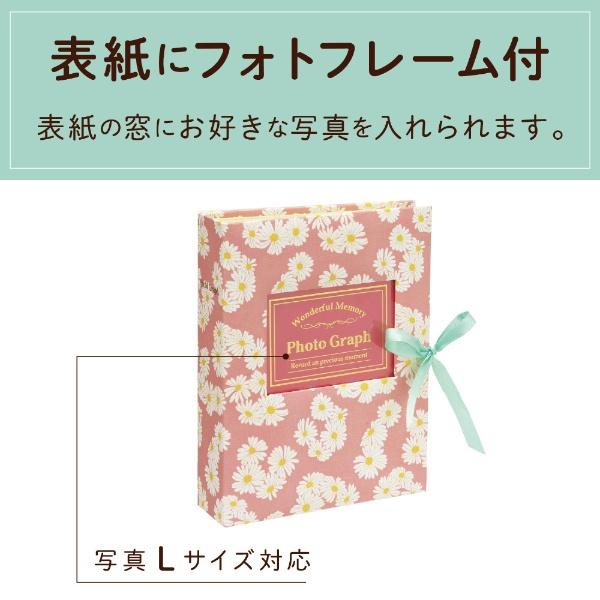 セキセイSEKISEIハーパーハウスフレームアルバム花柄ピンクXP-3330[XP3330]