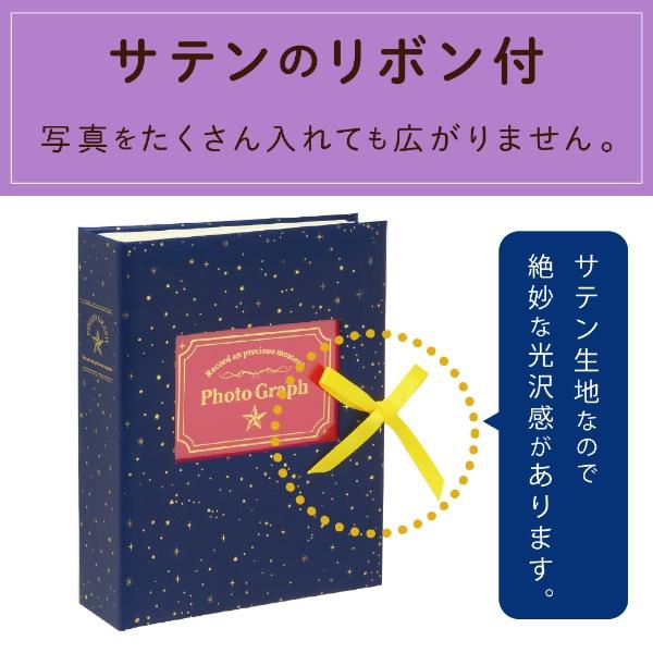 セキセイSEKISEIハーパーハウスフレームアルバムスターXP-3333[XP3333]