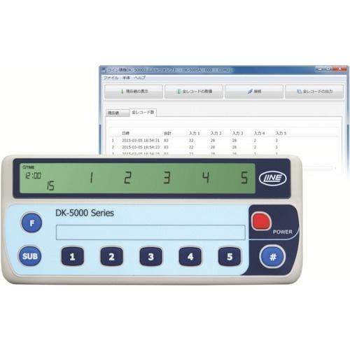 ライン精機LineSeikiライン精機電子数取器5連式DK-5005A