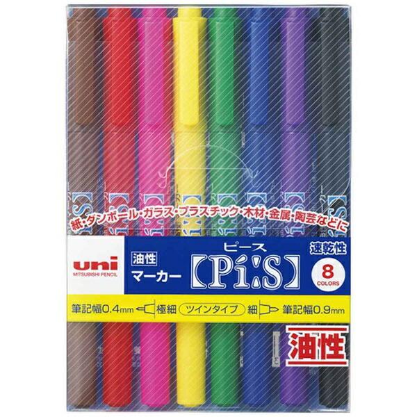 三菱鉛筆MITSUBISHIPENCILuni油性ツインマーカー細字極細8色PA121T8C