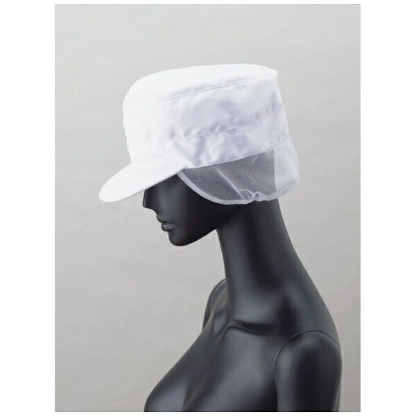 サーヴォSERVO丸天帽子FH-5208(ホワイト)<SBU4501>[SBU4501]