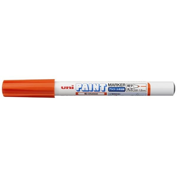 三菱鉛筆MITSUBISHIPENCILuniアルコールペイントマーカー細字橙PXA210.4