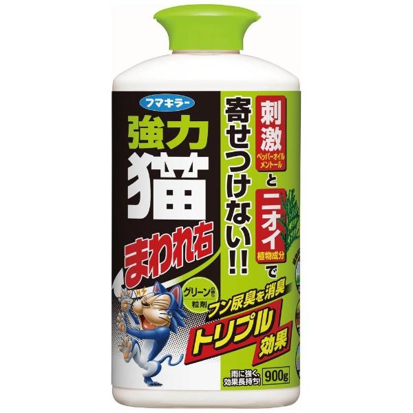 フマキラーFUMAKILLAフマキラー強力猫まわれ右粒剤900gグリーンの香り439328