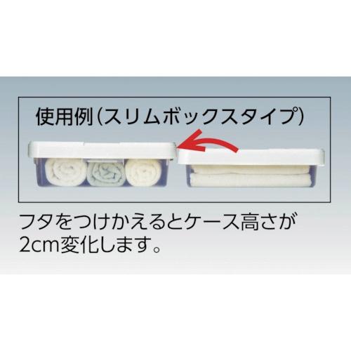 天馬TENMATENMAフィッツケーススリムボックス74FITS-SLIMBOX-74-CAP