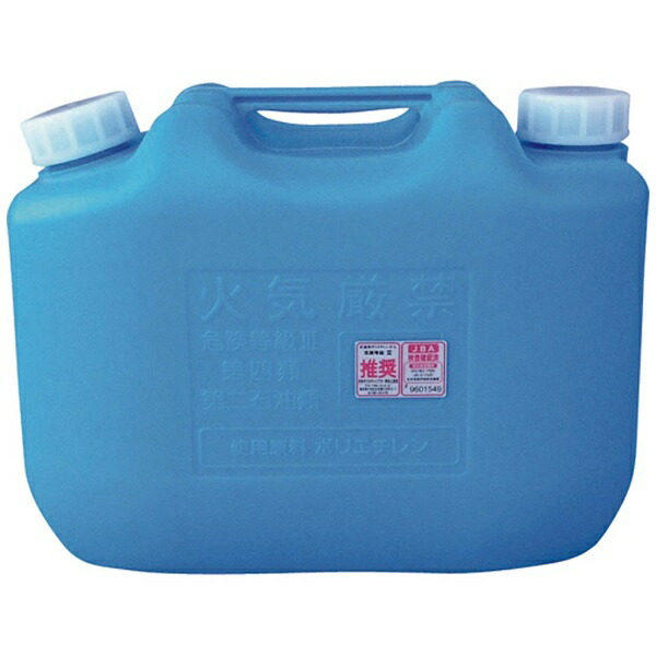 コダマ樹脂工業KODAMAPLASTICSコダマ灯油缶KT001青KT-001-BLUE《※画像はイメージです。実際の商品とは異なります》