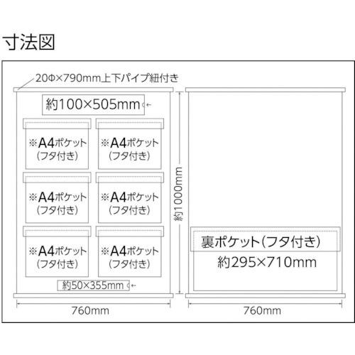 日本緑十字JAPANGREENCROSS緑十字工事管理用垂れ幕(フリー掲示板)A4用×6オレンジ1075×760130021《※画像はイメージです。実際の商品とは異なります》