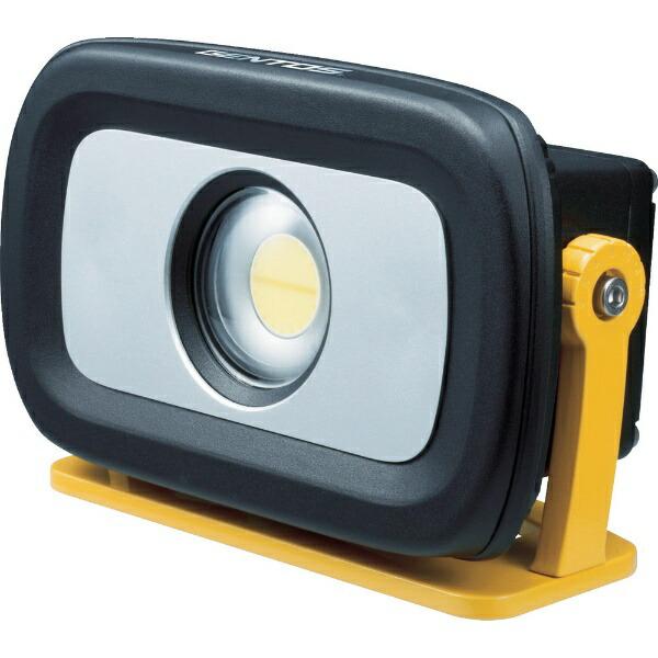 ジェントスGENTOSGENTOS防爆LED投光器GANZBF50GZ-BF50