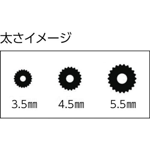 ダイオ化成DioChemicalsDio網押えゴム小巻太さ3.5mm×250mグレイ120685