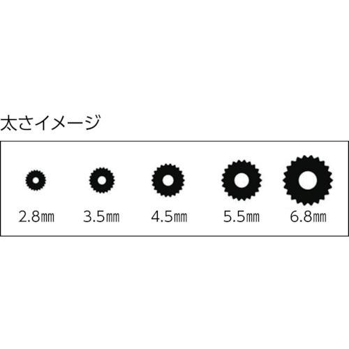 ダイオ化成DioChemicalsDio網押えゴム7m巻太さ6.8mmグレイ211413