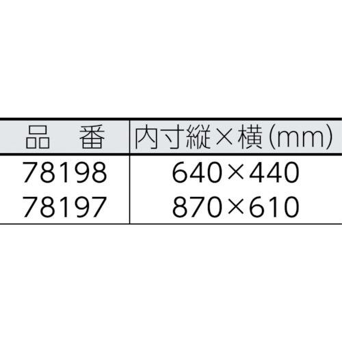 シンワ測定ShinwaRulesシンワクリアケースA2縦ファスナー付78198
