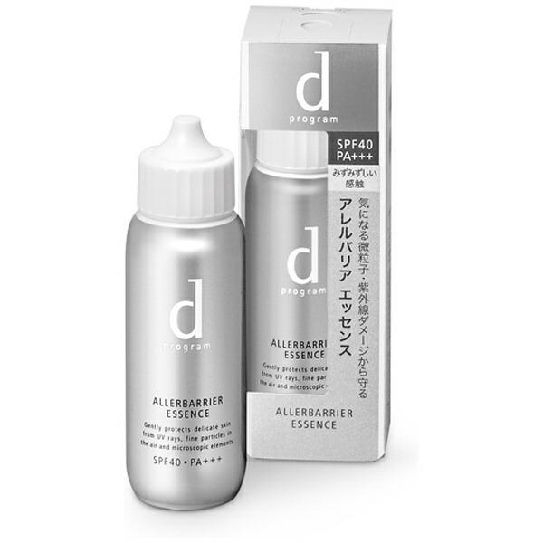資生堂shiseidodプログラム(ディープログラム)アレルバリアエッセンス(40mL)