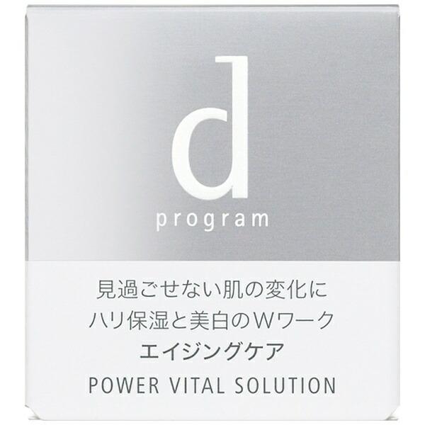 資生堂shiseidodプログラム(ディープログラム)パワーバイタルソリューション(25g)[美容クリーム]