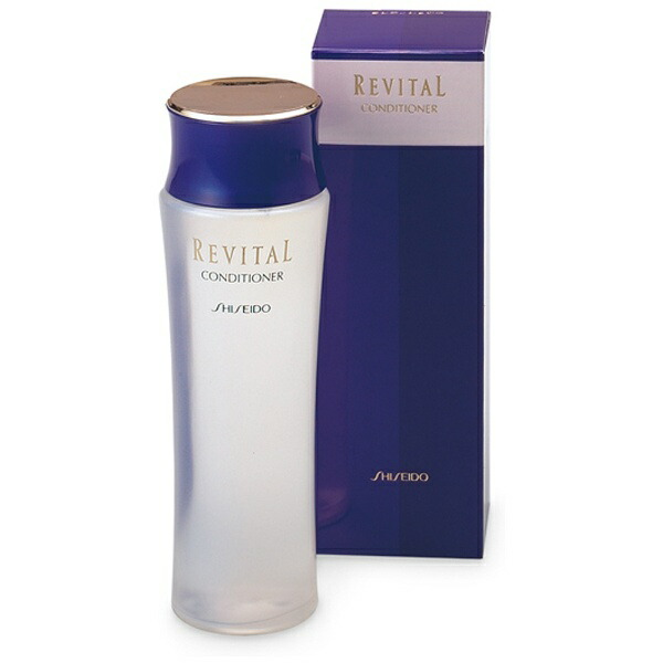 資生堂shiseidoREVITAL(リバイタル)コンディショナー(125ml)[化粧水]【wtcool】