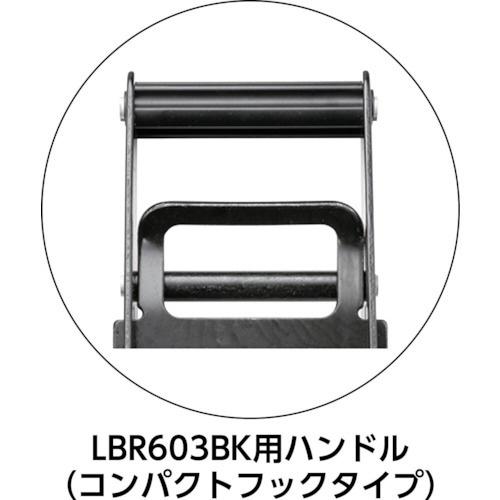 オーエッチ工業OHOHラッシングベルトクロスフックLBR603BK-CF10-50CF《※画像はイメージです。実際の商品とは異なります》