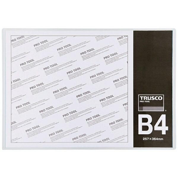 トラスコ中山TRUSCO厚口カードケースB4THCCH-B4