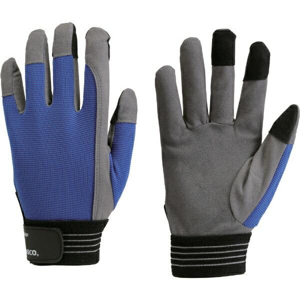 """トラスコ中山TRUSCOグリッピング人工皮革手袋""""X−TGRIP""""フィンガータイプLLX-TGRIP-F-LL"""