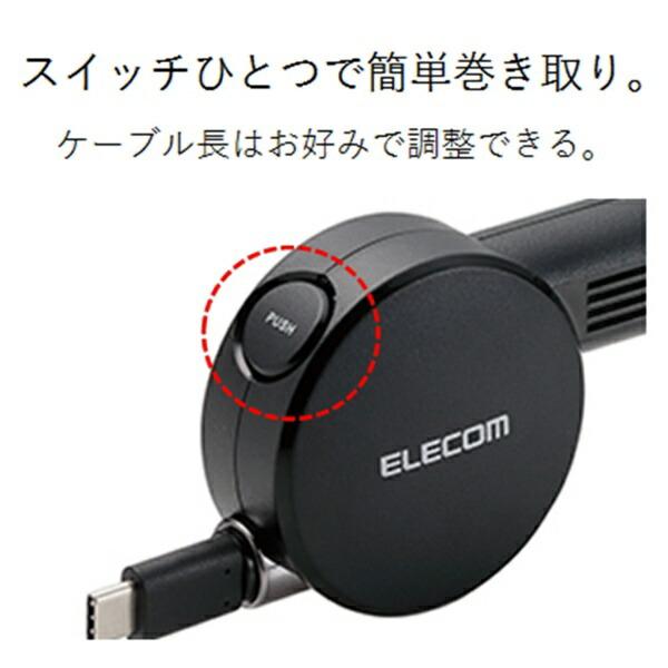 エレコムELECOMシガーチャージャー(Type-Cリール90cm/2.4A/ブラック)MPA-CCC01BK