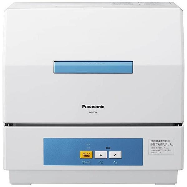 パナソニックPanasonicNP-TCB4食器洗い機プチ食洗ホワイト[3人用][NPTCB4食洗機]