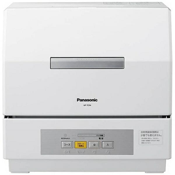 パナソニックPanasonic食器洗い乾燥機プチ食洗ホワイトNP-TCR4[〜3人用][食洗機食器洗い機食器洗浄機NPTCR4]