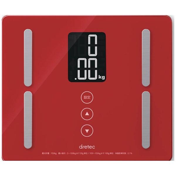 ドリテックdretec【ビックカメラグループオリジナル】体重体組成計BS-910-RDKD[BS910RDKD]【point_rb】