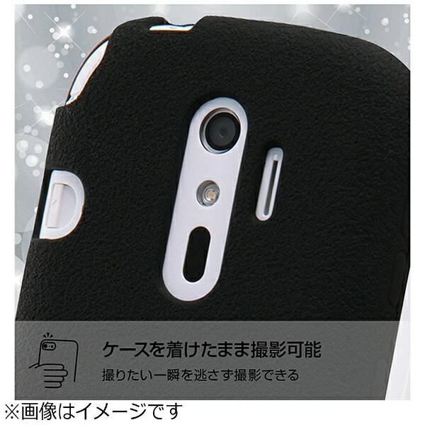 レイアウトrayoutらくらくスマートフォン4F-04J用シリコンケーススリップガードピンクRT-KFJ4C2/P