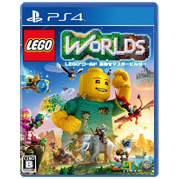 ワーナーブラザースジャパンWarnerBros.LEGOワールド目指せマスタービルダー【PS4ゲームソフト】