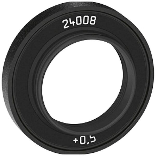 ライカLeica視度補正レンズMII+0.5dpt24008