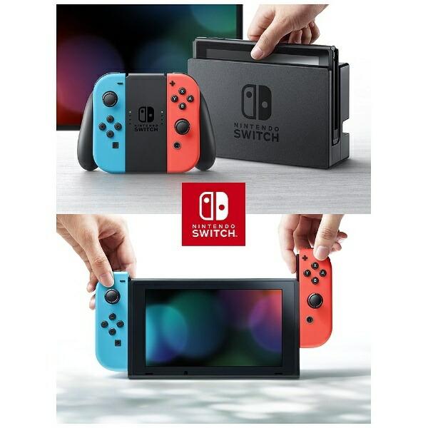 任天堂NintendoNintendoSwitchJoy-Con(L)ネオンブルー/(R)ネオンレッド(ニンテンドースイッチ)[2017年3月モデル][ゲーム機本体][スイッチジョイコンブルーレッド]