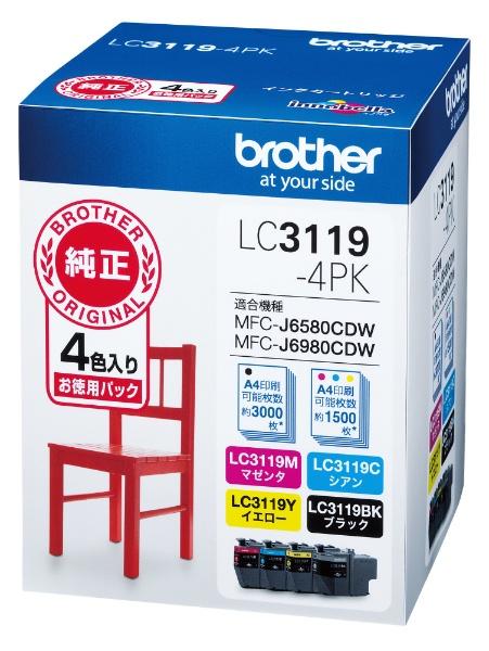 ブラザーbrotherLC3119-4PK【ブラザー純正】インクカートリッジ4色パック(大容量)LC3119-4PK対応型番:MFC-J6983CDW、MFC-J6583CDW、MFC-J5630CDW他4色パック(大容量)[LC31194PK]【wtcomo】