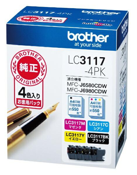 ブラザーbrotherLC3117-4PK【ブラザー純正】インクカートリッジ4色パックLC3117-4PK対応型番:MFC-J6983CDW、MFC-J6583CDW、MFC-J5630CDW他4色パック[LC31174PK]【rb_pcp】