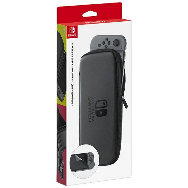 任天堂【純正】NintendoSwitchキャリングケース(画面保護シート付き)【Switch】